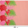 PBB1739_Pink_1
