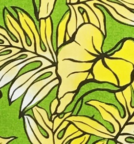 PAA1255 Yellow Green