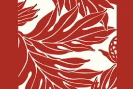 PBA1288 Red Cream
