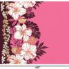 PBB2644_Pink_1